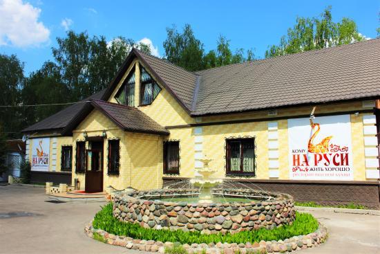 Na Rusi Restaurant