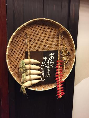 Kobashi Otafuku
