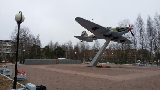 Monument of the Defenders of Leningrad Skies