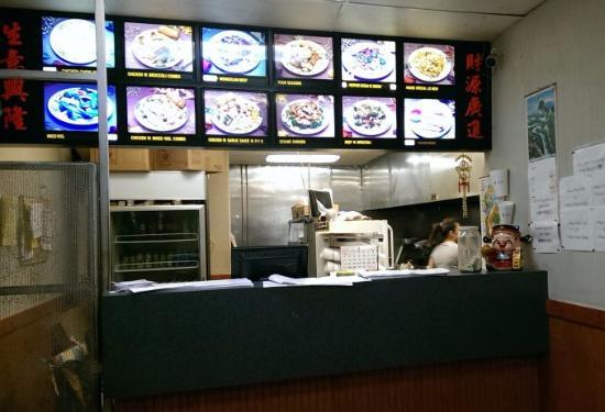 Peking House Restaurant