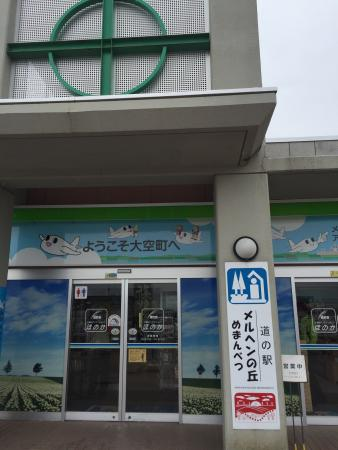 Michi no Eki Marchen-nooka Memambetsu