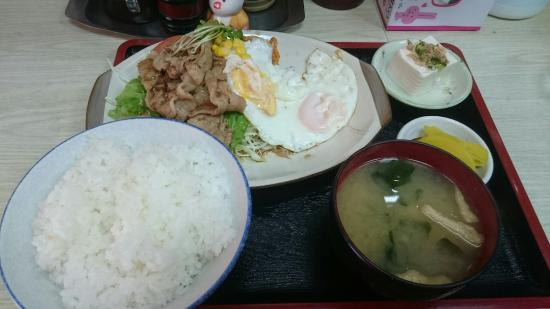 Kitchen Tonchu