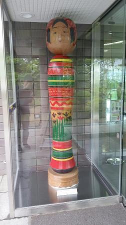 Nishida Memorial Museum