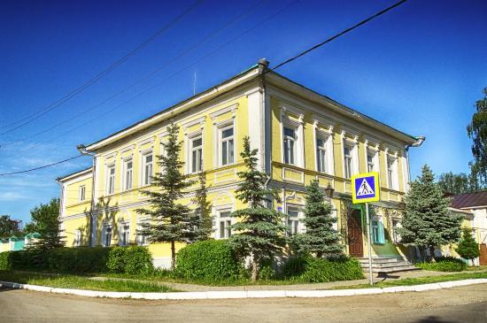 Yelabuga, Russie: Старая Елабуга. Здание музея Природы