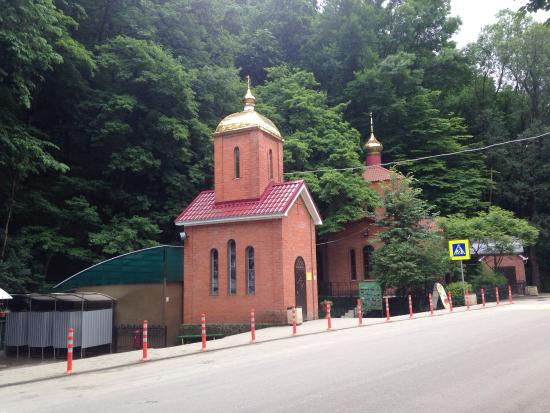 Krymsk ภาพถ่าย