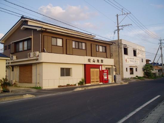 Ikariyama Ryokan