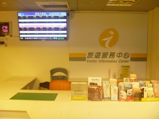 Visitor Information Center Pingtung Railway Station