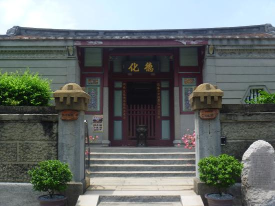 Tainana Dehua Shrine