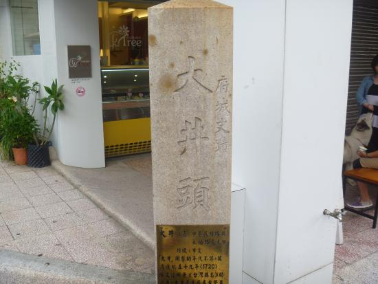 Dajingtou