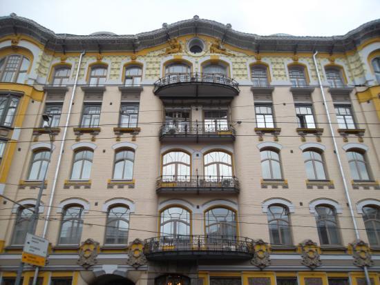 Finance House of Isakov