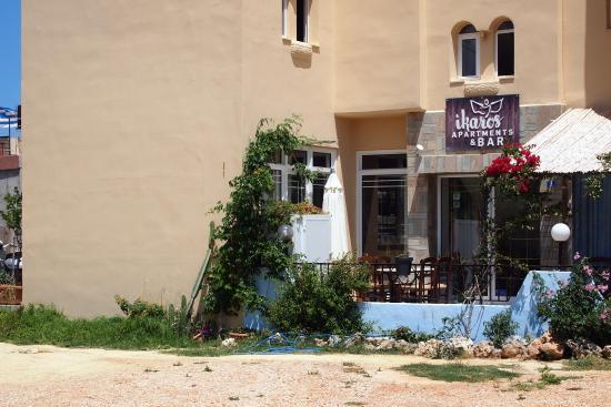 Gazi, Grækenland: The main entrance