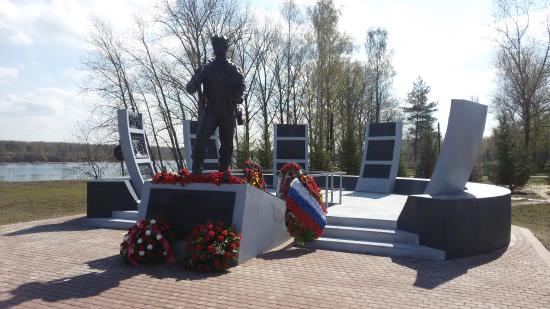 Monument to the Heroes of Metrostroi