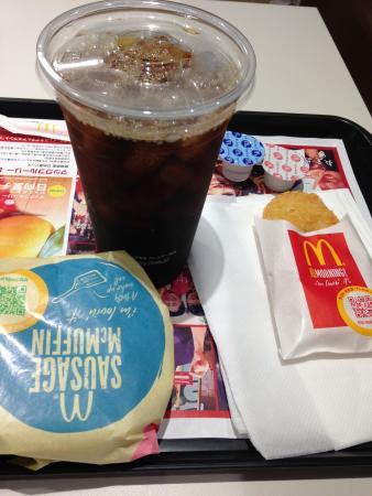 McDonald's Aeon Sayama