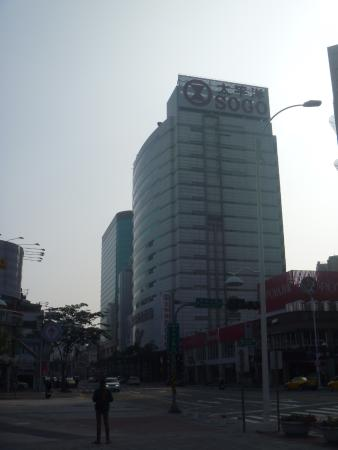 SOGO Kaohsiung:  外観