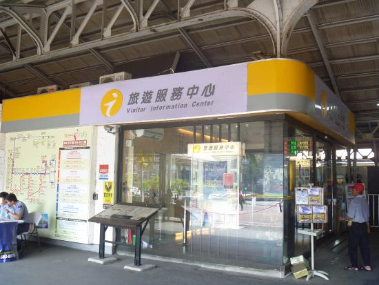 Visitor Information Center Tainan Railway Station