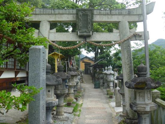 Saitoku Shrine
