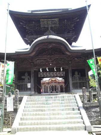 Hanegi Hachimangu