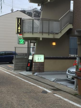 Gion Moriko