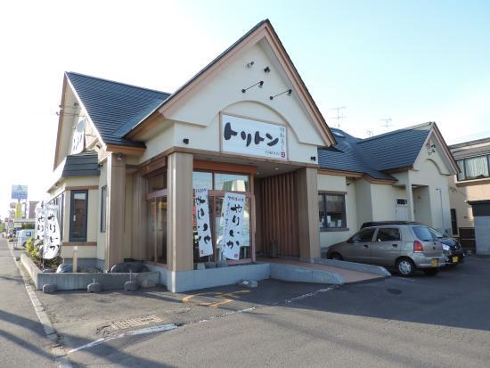 Kaitenzushi Toriton Hiragishi: 店舗外観