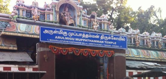 Arulmigu Sri Muppathamman Temple