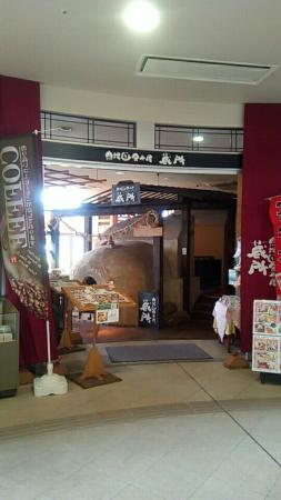 Kurasho