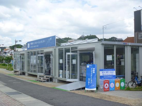 Uno Port Information Center