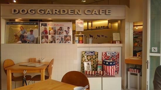 Dog Garden Cafe Mino Qs Mall