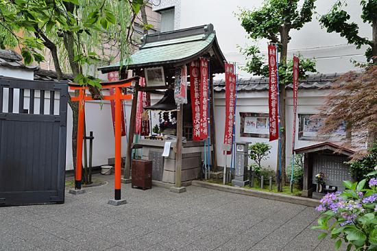 Lord Kira's Residence