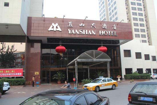 Beijing Yanshan Hotel-bild