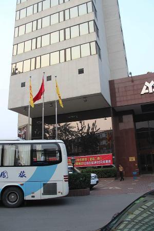 Foto Beijing Yanshan Hotel