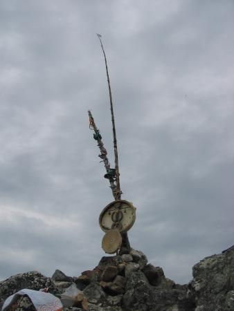 Olkhon, Russland: Вершина Жимы