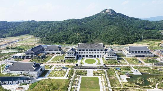 Gyeongsang-buk City Hall