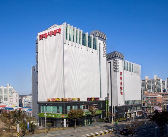 Gyeongsan, Korea Południowa: 경산 롯데시네마