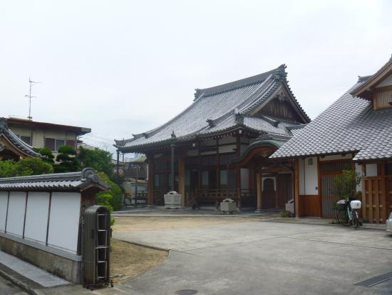 Shokyuji Temple