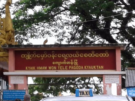 Yangon Region, Birmania: The sign is quite some distance from the Pagoda