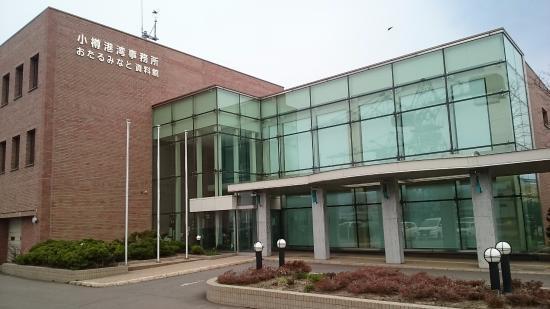 Otaru Minato Museum
