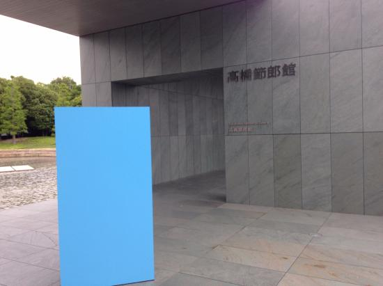 Takahashi Setsuo Gallery