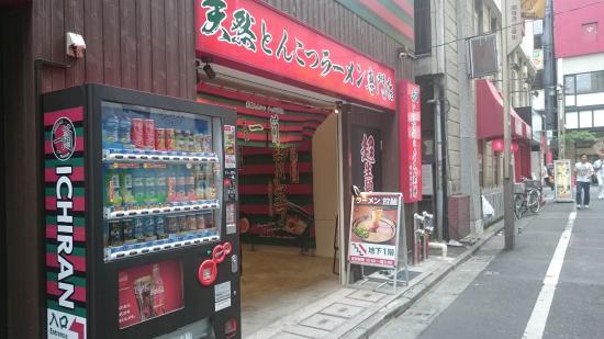 Ichiran Shinjuku Kabukicho