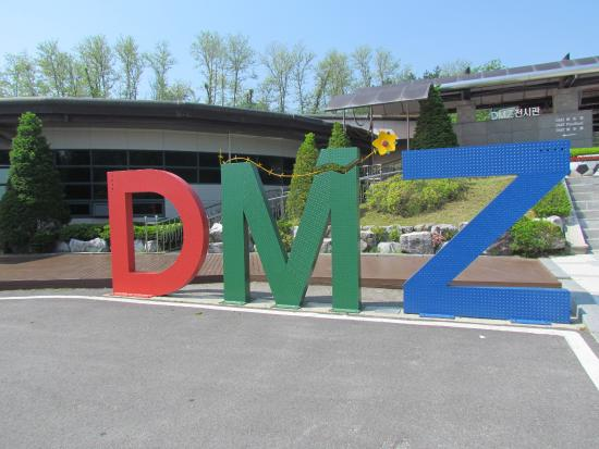 DMZ - 北朝鮮、軍事境界線 非武...