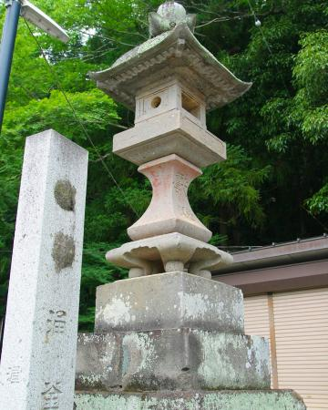 Wakkama Shrine