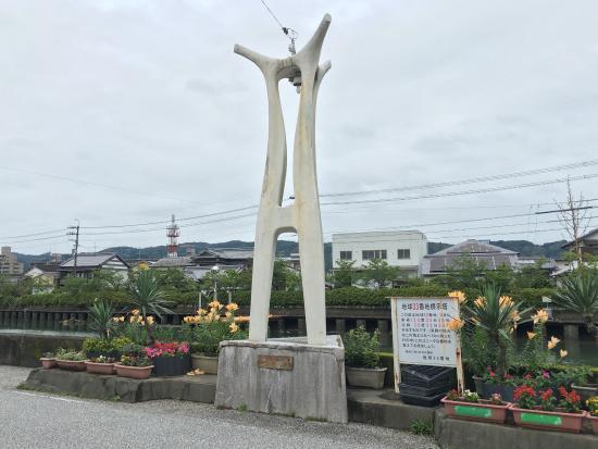 Chikyu 33