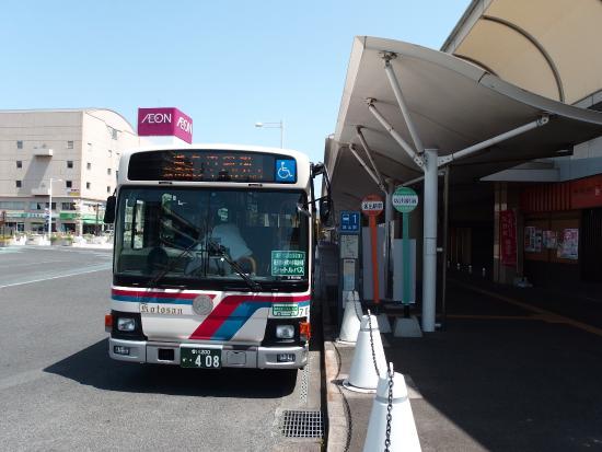 Kotosan Bus