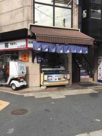 Sushimasu, JR Nara Ekimae