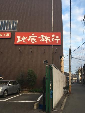 Chitei Ryoko