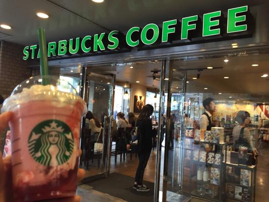 Starbucks Coffee Kintetsu Higashiosaka: photo0.jpg