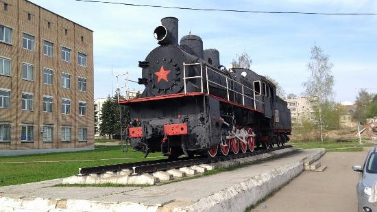Locomotive ESH-4290
