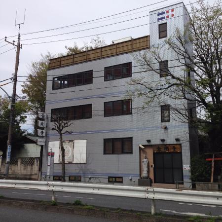 Nishitokyo, اليابان: 外観です