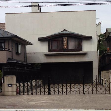 Nishitokyo, Japón: 外観です