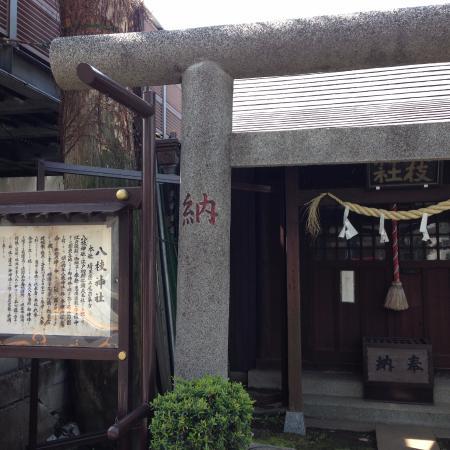 Yaeda Shrine
