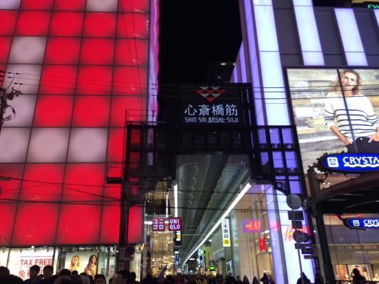 ชินไซบาชิ: from nagahori